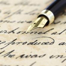 Выводим гелевую ручку с бумаги