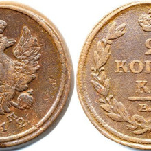 Чистим медные монеты от налета и черноты