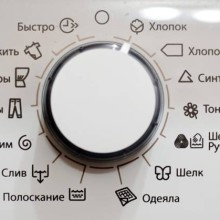 Режим стирки пуховика в стиральной машине