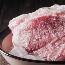 Сколько хранится мясо в морозилке