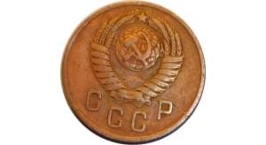 Удалить ржавчину с монеты можно несколькими способами