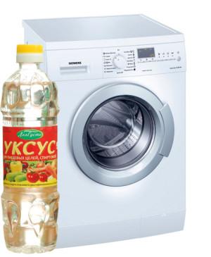 Чистим стиральную машину от накипи уксусом