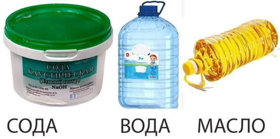 Как сделать хозяйственное мыло в домашних условиях фото 646