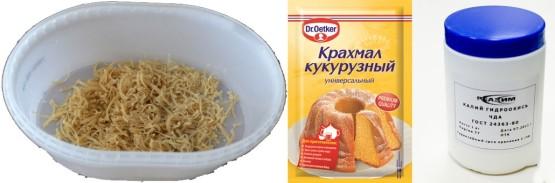 Ингредиенты для жидкого мыла